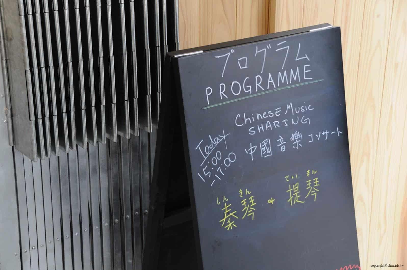 葉晉亨,香港部屋,前往當天現場正在進行中國音樂秦琴+提琴的演奏節目 香港部屋 香港部屋 hong kong house 09