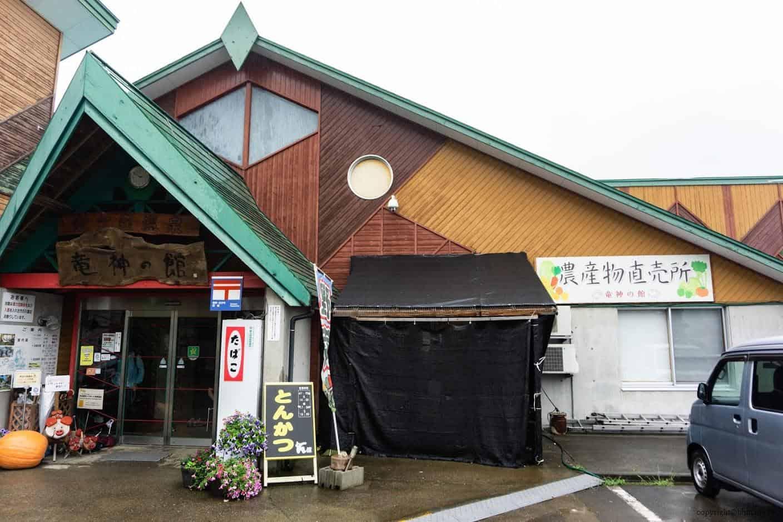 田口行弘,送水,作品旁的竜神の館,「野菜直販所」吸引了我的目光 越後妻有 送水 okurimizu 10