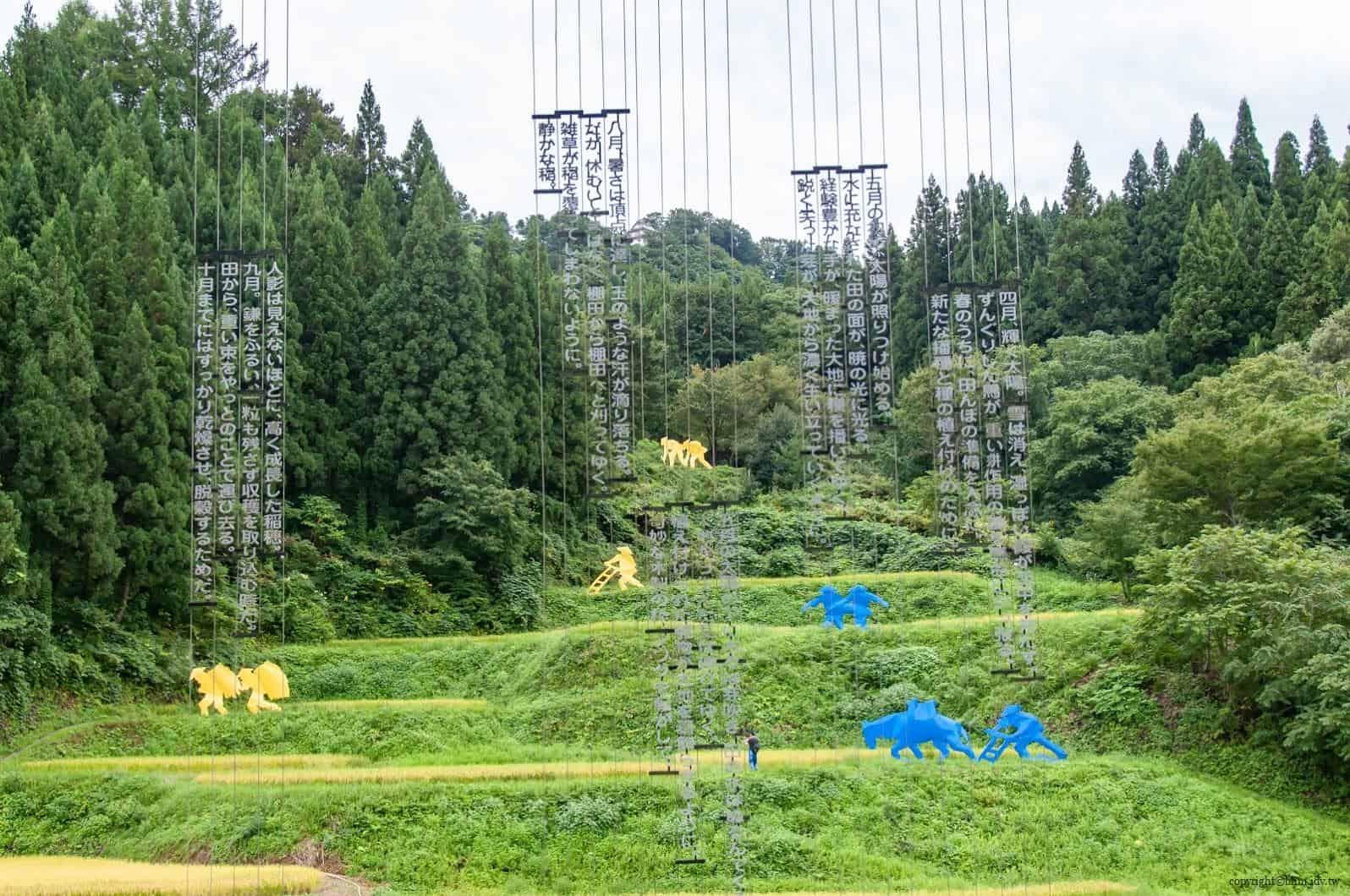 Ilya & Emilia Kabakov,梯田/棚田 藝術指標空間 藝術指標空間 tsumari in bloom the rice field 02